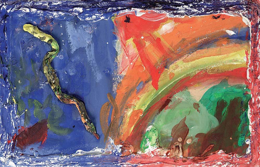 ספור הבריאה- גן העדן: אדם וחווה, הנחש והתפוח, ספור נוח- קשת בענן